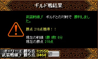 RedStone 14.07.04[01]