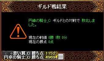 RedStone 14.07.13[02]