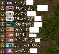RedStone 14.07.13[01]