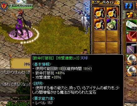 RedStone 14.07.11[01]