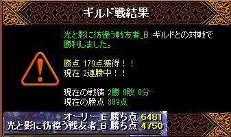 RedStone 14.07.16[02]