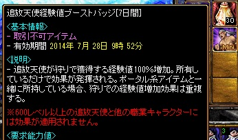 RedStone 14.07.21[01]