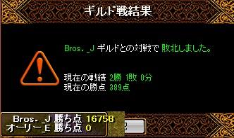 RedStone 14.07.18[01]