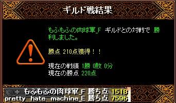 RedStone 14.07.27[07]