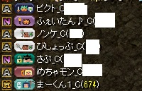 RedStone 14.07.27[05]