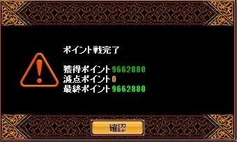 RedStone 14.07.24[00]
