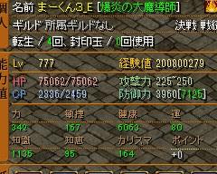 RedStone 14.07.30[06]