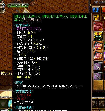 RedStone 14.07.30[05]