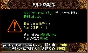 RedStone 14.07.29[01]