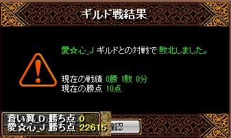 RedStone 14.08.03[08]