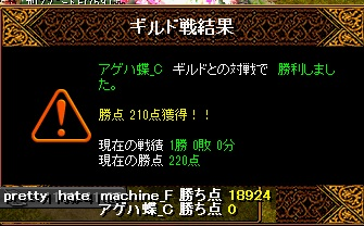 RedStone 14.08.03[07]