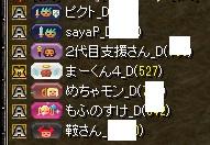 RedStone 14.08.03[04]