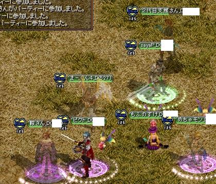 RedStone 14.08.03[03]