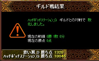 RedStone 14.08.10[04]