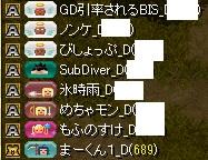 RedStone 14.08.10[03]