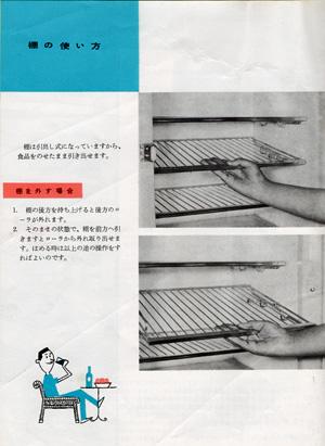 _014レトロ京都4