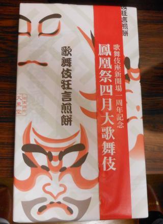 縺帙s縺ケ縺・キィ髮・convert_20140513204017