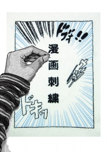 hyoushi_800.jpg