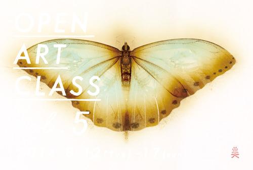 open art class vol.5