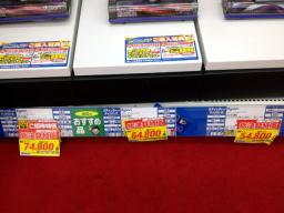 家電店で比較のために料金の写真撮っておきました