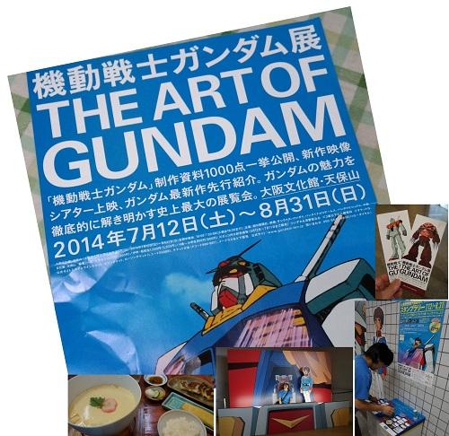 gundam1407-001b.jpg