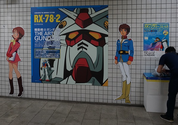 gundam1407-005b.jpg