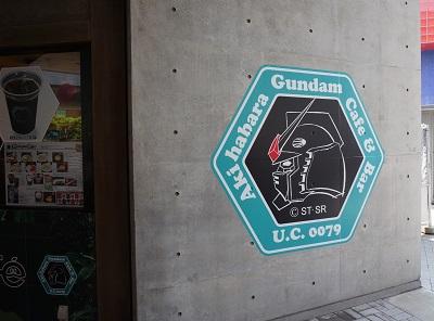gundam1407-015b.jpg