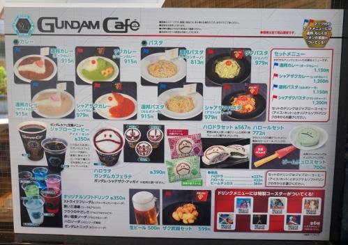 gundam1407-016b.jpg