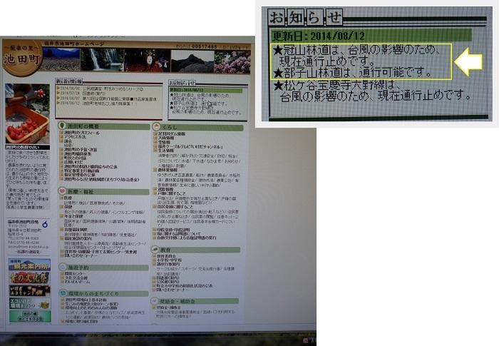 hekozanntu-002b.jpg