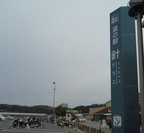 isiyamamkannnonntu1404-002b.jpg