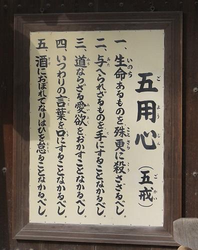 kinnkakuji-manga1402-004b.jpg