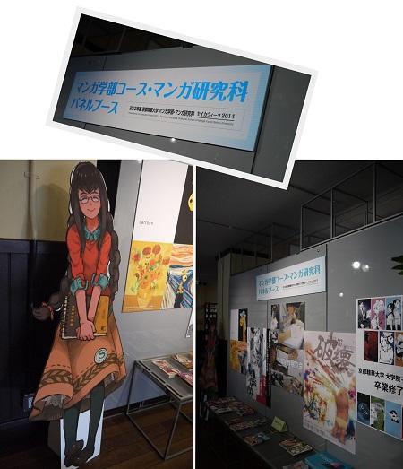 kinnkakuji-manga1402-014b.jpg