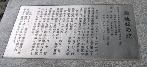 kinnkakuji-manga1402-018b.jpg