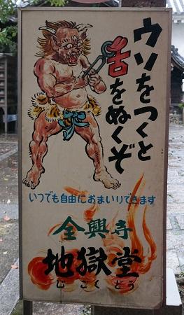 nagaikouen1404-001b.jpg