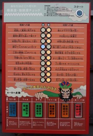 nagaikouen1404-004b.jpg
