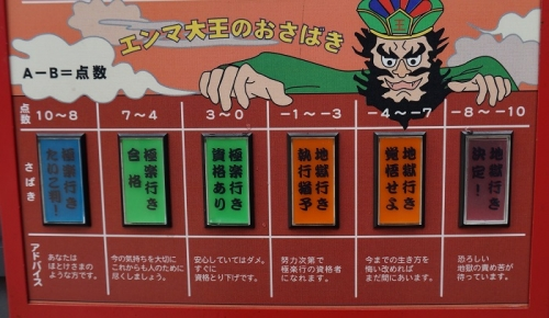 nagaikouen1404-005b.jpg