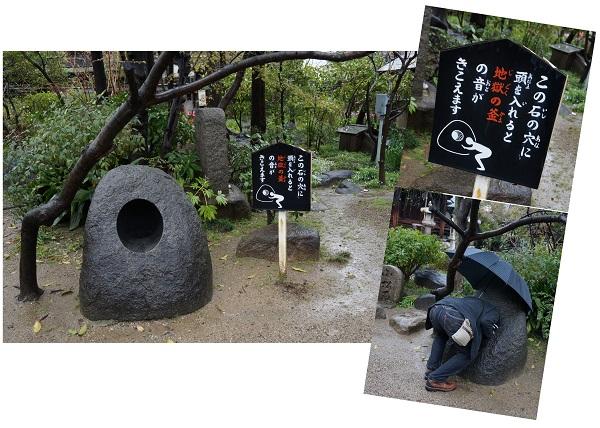 nagaikouen1404-009b.jpg
