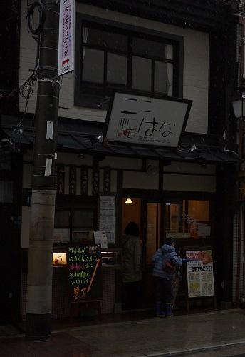 nagaikouen1404-201b.jpg