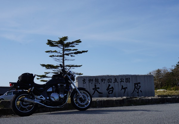 oodaigaharatu-1405-011b.jpg