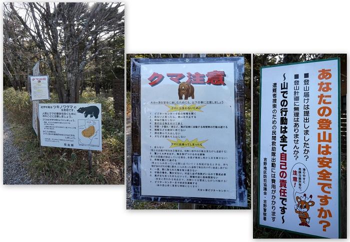 oodaigaharatu-1405-014b.jpg