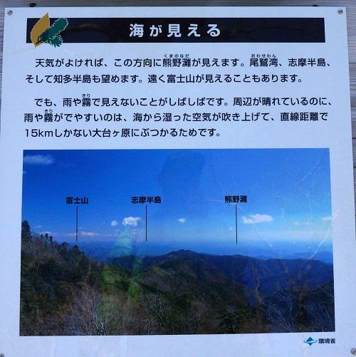 oodaigaharatu-1405-018b.jpg