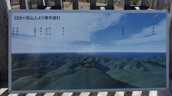 oodaigaharatu-1405-024b.jpg