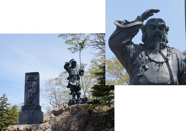 oodaigaharatu-1405-032b.jpg