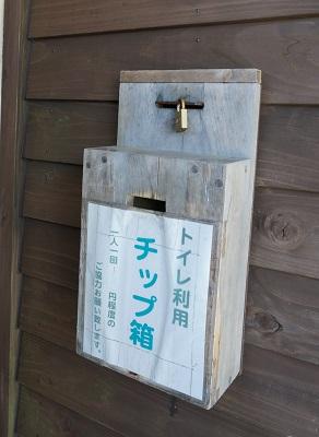 oodaigaharatu-1405-045b.jpg