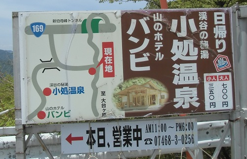 oodaigaharatu-1405-504b.jpg
