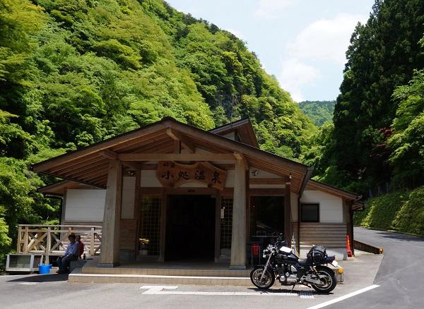 oodaigaharatu-1405-506b.jpg
