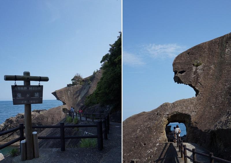 oodaigaharatu-1405-510b.jpg