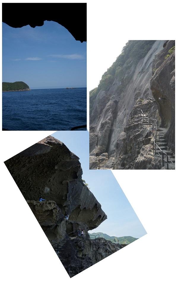 oodaigaharatu-1405-513b.jpg