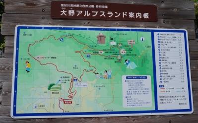 ooyasann1405-004b.jpg