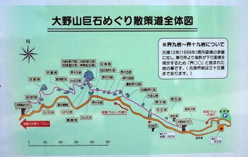 ooyasann1405-009b.jpg